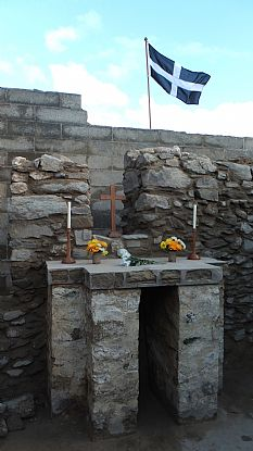 The Altar, St Piran's Oratory